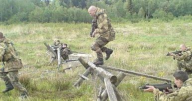 Armádní seznamovací pravidla