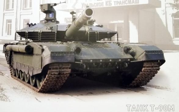 Foto: Tank T-90M / UVZ