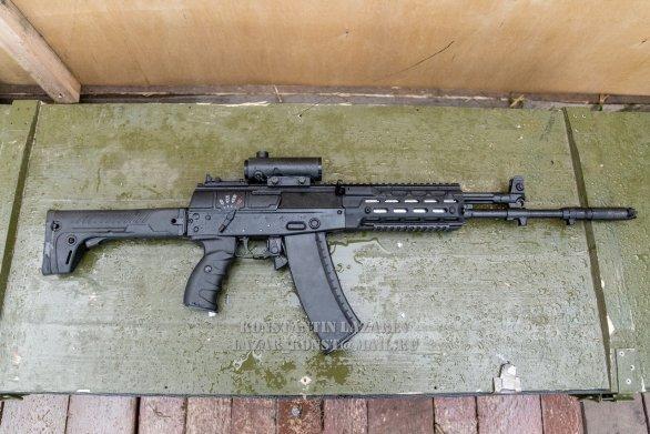 Foto: AK-12; větší foto / Sbbnsrwtwp; CC BY-SA 4.0