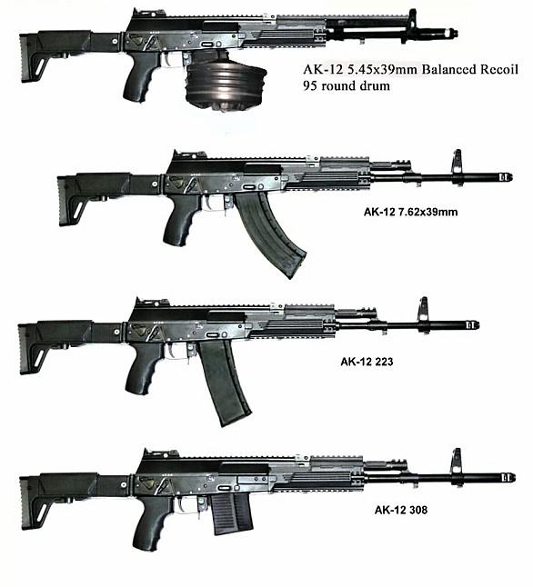 Kalašnikov AK-12