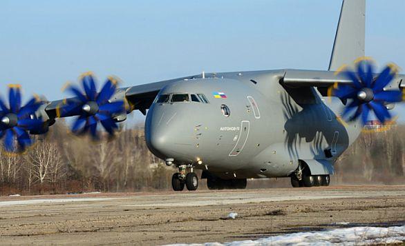Foto: Antonov An-70 / Antonov