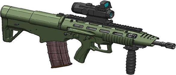 BMCR (Bullpup Multirole Combat Rifle)