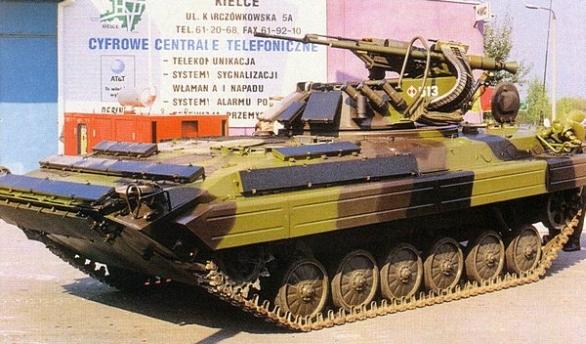 BWP-95