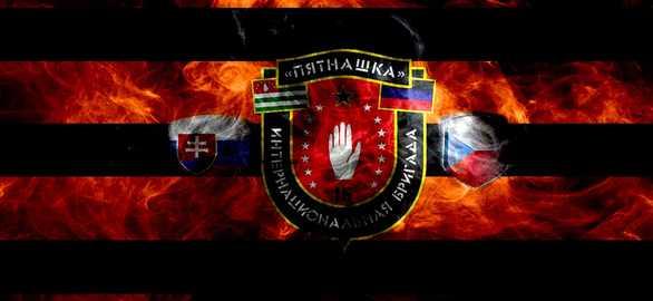 Foto: Znak jednotky Donbas. / Archív autora