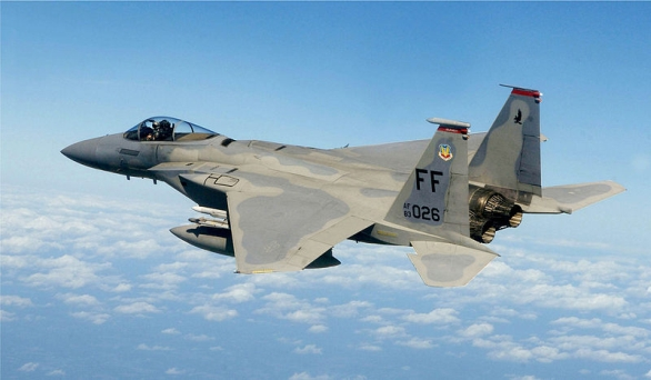 Foto: F-15C / US Air Force