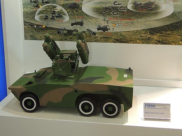 FM-90