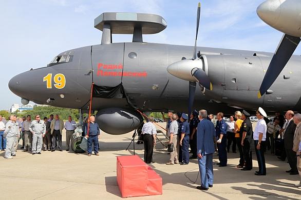 Iljušin Il-38N