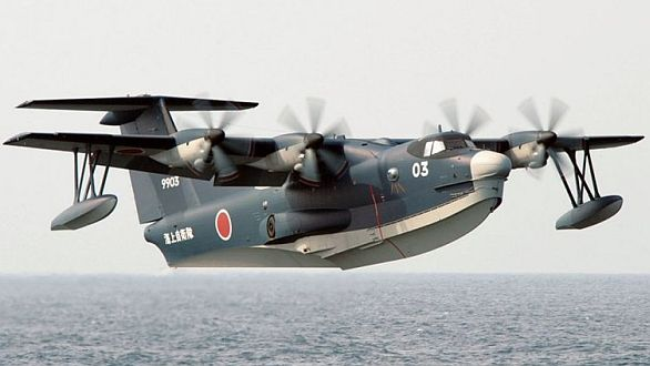 ShinMaywa US-2 pro Indii