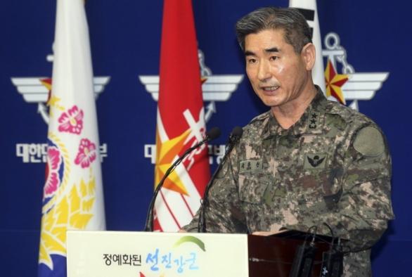 Foto: Generál Kim Yong-hyun , hlava sboru náčelníku štábu jihokorejské armády, ilustrační foto / Ministerstvo obrany Jižní Koreje