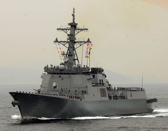 ROKS Sejong the Great (DDG 991)