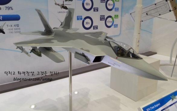 Foto: Pro stíhačku KFX se zvažovalo několik konstrukčních řešení. Nakonec zvítězila klasická konstrukce podobající se stíhačce F-35 Lightning II. / blog.naver.com/unmp