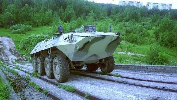 Krymsk APC