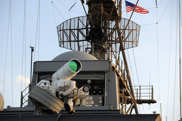 Laser Weapon System (LaWS):