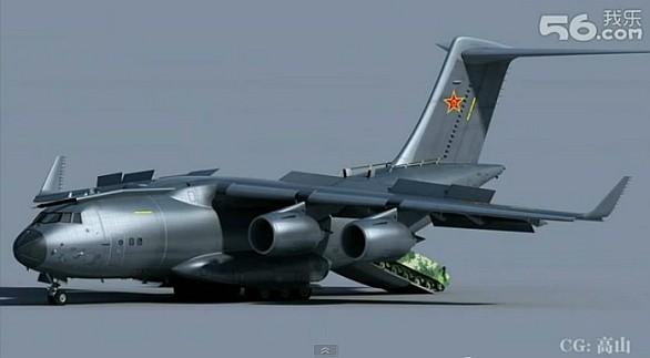 Čínský vojenský dopravní letoun Y-20
