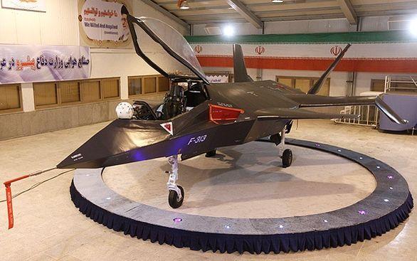 Káhir-313