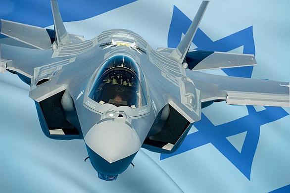 Izraleské F-35