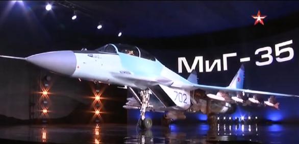 Foto: MiG-35; větší foto / Public domain