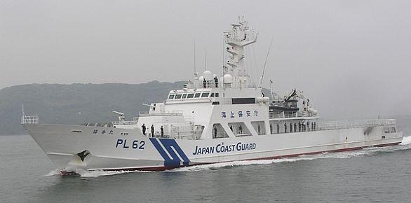 Foto: Japonské plavidlo třídy Shiretoko / timawa.net