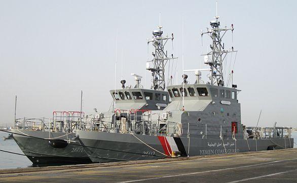 Foto: Hlídkové čluny Jemenské pobřežní stráže / thebureauinvestigates.com