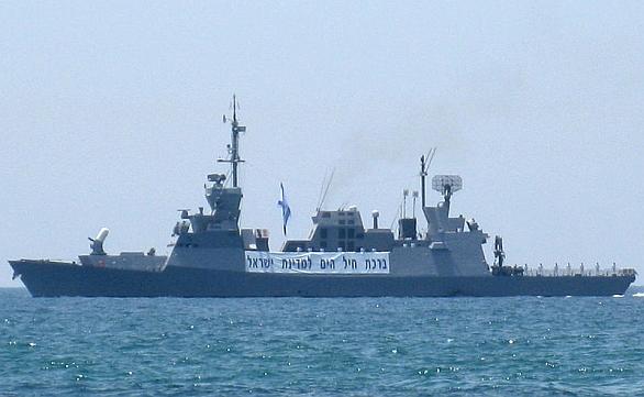 Izraelské plavidlo třídy Sa'ar 5