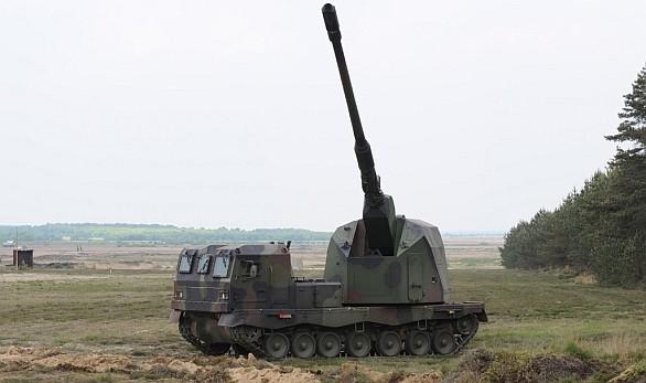 AGM (Artillery Gun Module)