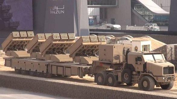 dělostřelecký systém MCLS (Multiple Cradle Launcher System)