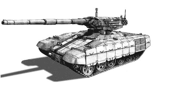 Objekt 195