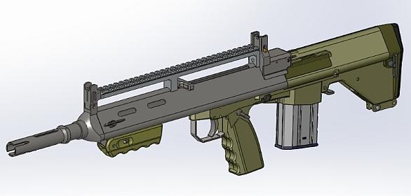 Foto: Zbraň pro variabilní munici MPWS (Multiple Projectile Weapon System) podle návrhu  Z.A. Prisovského. /  Z.A. Prisovsky
