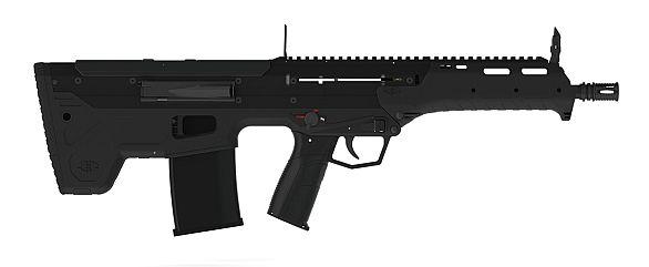 Micro Dynamic Rifle (MDR)
