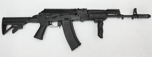 Modernizovaný AK-74