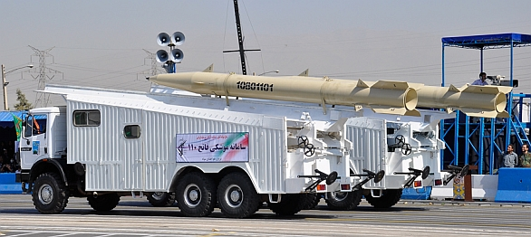 balistické rakety Fateh 110