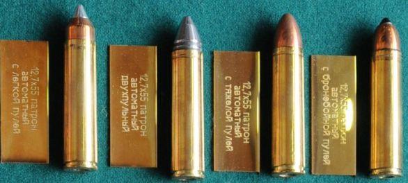 12,7mm naboje