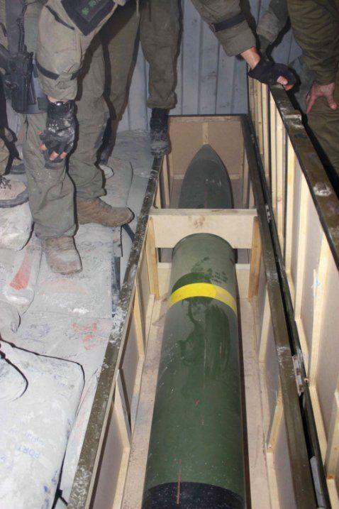 Syrská raketa M-302