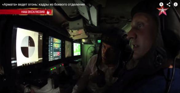 Foto: Vnitřní prostor tank T-14 Armata připomíná kokpit bojového letadla. / YouTube