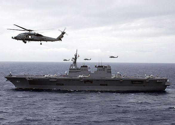 Japonské loďstvo
