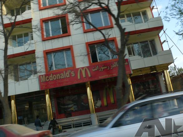 Kábul McDonald