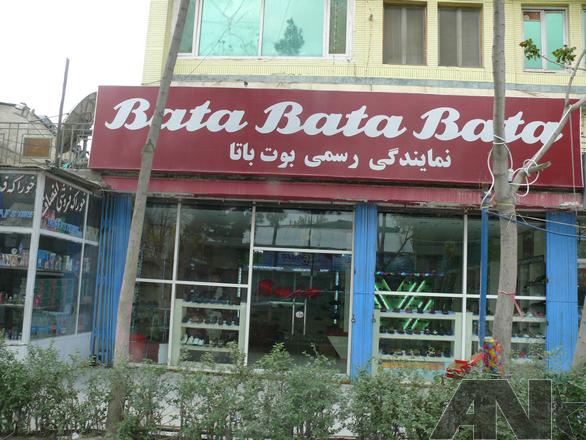 Kábul Baťa