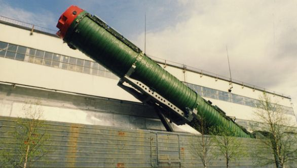 Strategic Missile Forces