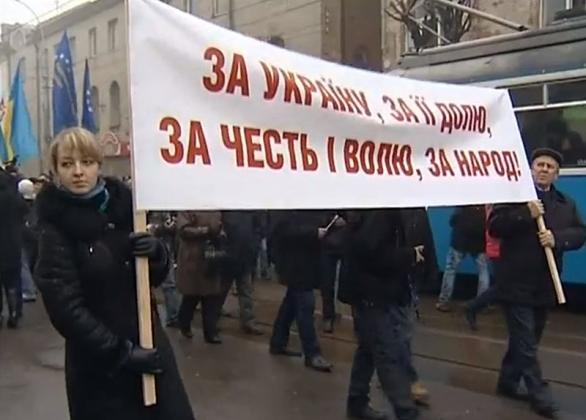 Foto: Protestující v Kijevě. / Green Zero