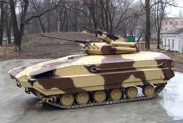Foto: BMP-64 /  Ukroboronprom