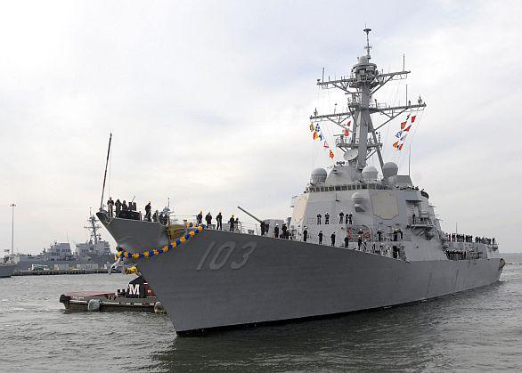 Foto: USS Truxtun  / US Navy