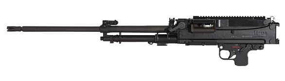 kulomet HK121 EBW