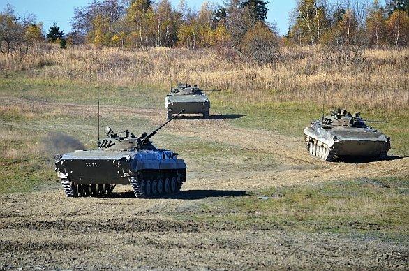 71. mechanizovaný prapor Hranice
